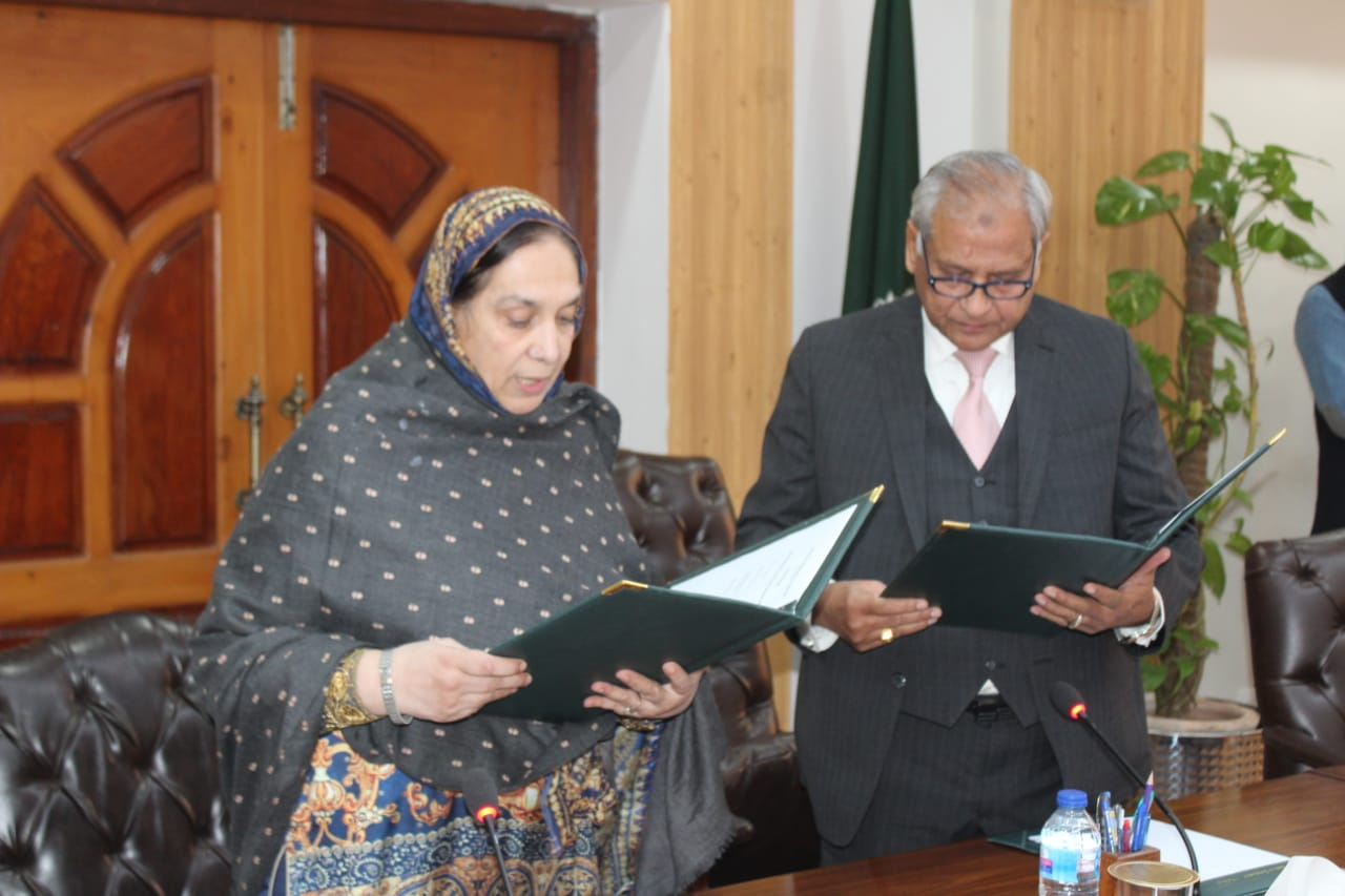 Hon'ble Member Justice (R) Altaf Ibrahim Qureshi is taking oath as Acting Chief Election Commissioner of Pakistan